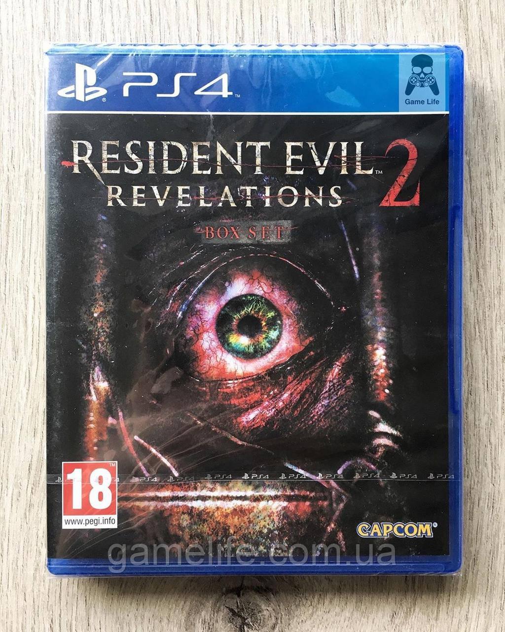 Resident Evil Revelations 2 Box Set (рус. суб.) PS4
