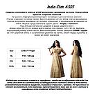Воздушные Хлопковые Платья и Сарафаны. Производство Индия.  100% хлопок. Размеры: 48-60, фото 5