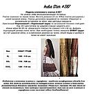 Воздушные Хлопковые Платья и Сарафаны. Производство Индия.  100% хлопок. Размеры: 48-60, фото 6
