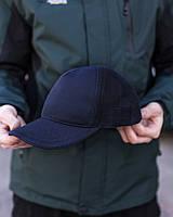 Кепка мужская Mesh x navy | бейсболка Топ качества, фото 1