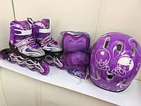 Детские роликовые коньки с защитой и шлемом Happy Mondays, ролики 29-33, сиреневые, фото 1
