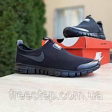 Чоловічі кросівки в стилі Nike Free Run 3.0 чорні без шнурків