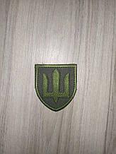 Шеврон ЗСУ Сухопутные войска (тризуб зеленая нить)