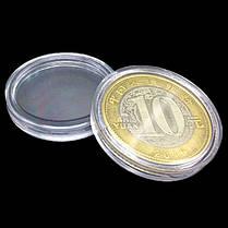 Монеты держателя хранения Коробка Держите 100Pcs 30мм круглые монеты Коробкаes Пластиковые протектор -1TopShop, фото 2