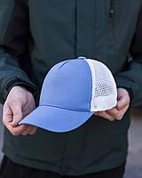 Кепка мужская Mesh x blue-white   бейсболка Топ качества, фото 1