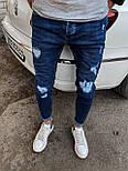 😜 Джинси Стильні сині джинси з рваними колінами, фото 3