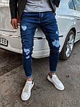 😜 Джинси Стильні сині джинси з рваними колінами, фото 2