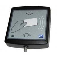 УП-125-01/USB, Пристрій вводу для ініціалізації проксіміті-карток EM-Marine