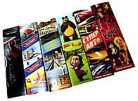 Закладки для книг (9шт) картонные