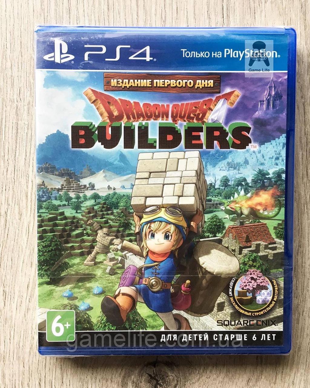 Dragon Quest Builders (англ.) PS4