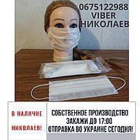 Маска лицевая защитная одноразовая, 500 шт