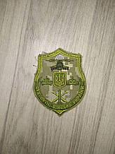 Шеврон Сухопутні війська України