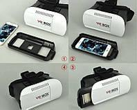 Очки виртуальной реальности VR BOX 2.0! АКЦИЯ