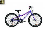 """Велосипед 24"""" Formula Forest 2020 фиолетово-белый"""