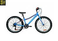 """Велосипед 24"""" Formula Forest 2020 сине-оранжевый"""