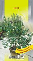 Семена Мирт 5 шт, Seedera