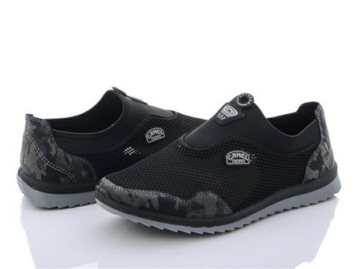 Мужские кроссовки Dago M2901