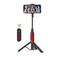 BlitzWolf® BW-BS10 Pro Универсальное обновление Bluetooth Дистанционное Управление Selfie Палка Скрытый телефон Зажим с выдвижным Штатив-1TopShop