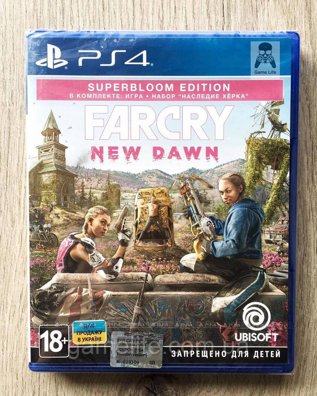 Far Cry New Dawn Superbloom Edition (рус.) PS4