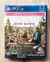 Far Cry New Dawn Superbloom Edition (рус.) PS4, фото 1