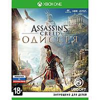 Assassin's Creed Odyssey XBox One русская версия