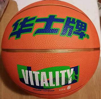 Мяч баскетбольный SPRINTER №6.