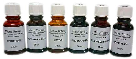 Оттеночная краска для мягкиг кож Micro Tinting 30 мл.