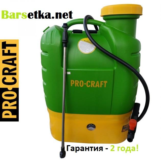 Аккумуляторный садовый опрыскиватель Procraft AS-16 (гарантия 2 года, объем 16л, рюкзачный ремень)