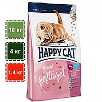 Сухой корм для котят и молодых кошек с чувствительным пищеварением | Happy Cat Junior Geflugel | 10 кг | 4 кг