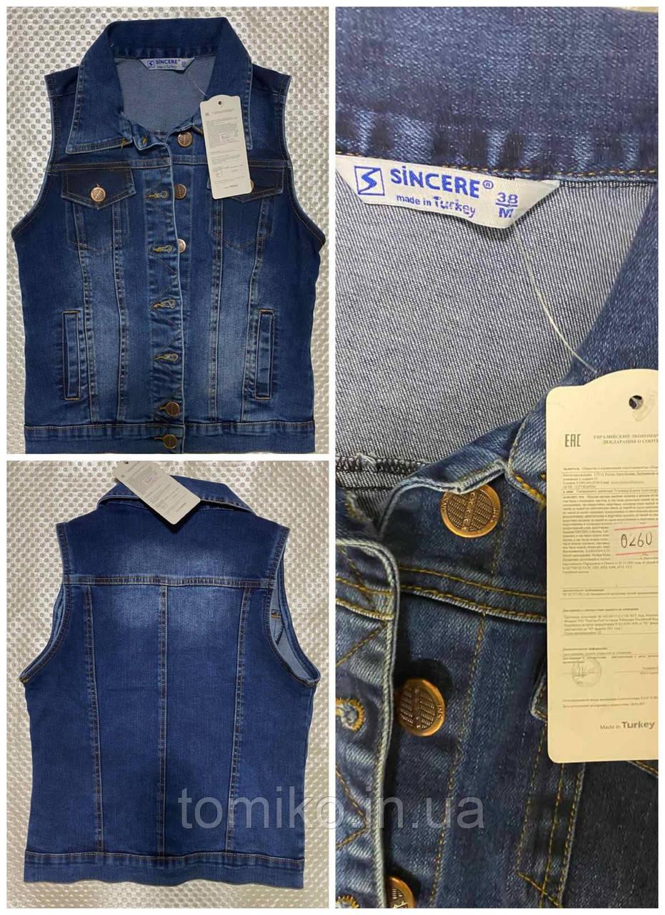 Женская джинсовая жилетка молодёжная