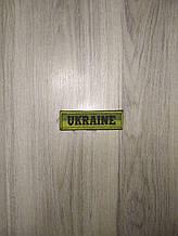 """Нашивка нагрудная """"Ukraine"""" - зеленый цвет"""