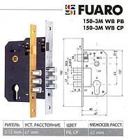 Замок врезной FUARO 150 3М