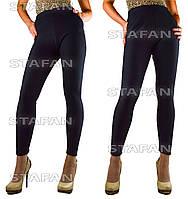 Женские штаны на меху