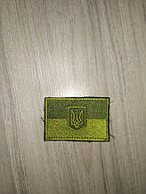 Шеврон - флажок Украины с тризубом (7х5 см)
