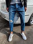 😜 Джинсы - Стильные синие джинсы бойфренды рваные на коленях, фото 2