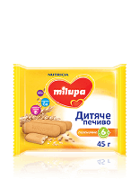 Печиво дитяче пшеничне Milupa для дітей від 6м, 45г ФОЛЬГА