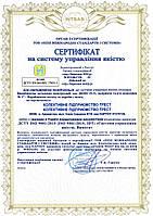Сертифікація системи управління якістю за ДСТУ ISO 9001 виробництва металевих конструкцій