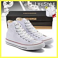 Кеды Converse ALL STAR высокие, белые / Женские, мужские кеды + наушники в Подарок