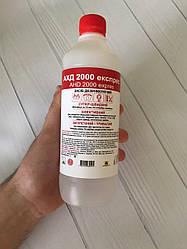 Дезинфицирующее средство АХД 2000 Экспресс 500 мл