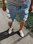 😜 Шорти - чоловічі джинсові шортыр рвані, фото 2