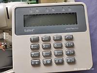 Комплект сигнализации Satel Perfecta 16 б/у управление с телефона