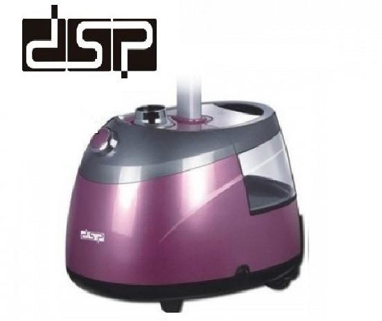 Вертикальный отпариватель DSP KD-6016.Пароочиститель 2000 Вт.