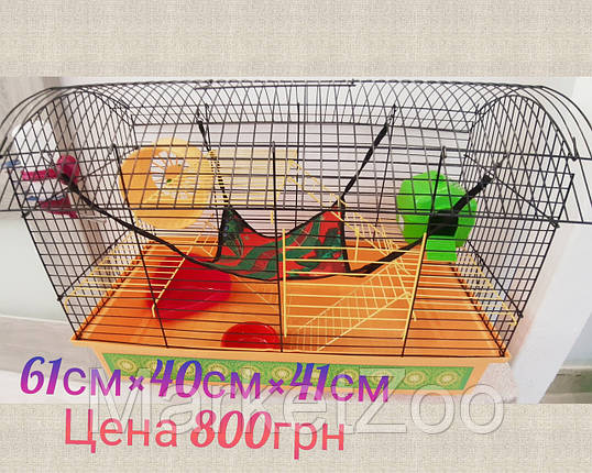 "Клетка для крысы ""Биг-вагон""+комплект, фото 2"