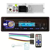 Автомагнитола SP-5237, Съемная панель, автомобильный магнитофон, MP3, FM, USB, Micro SD, AUX (аналог Pioneer)
