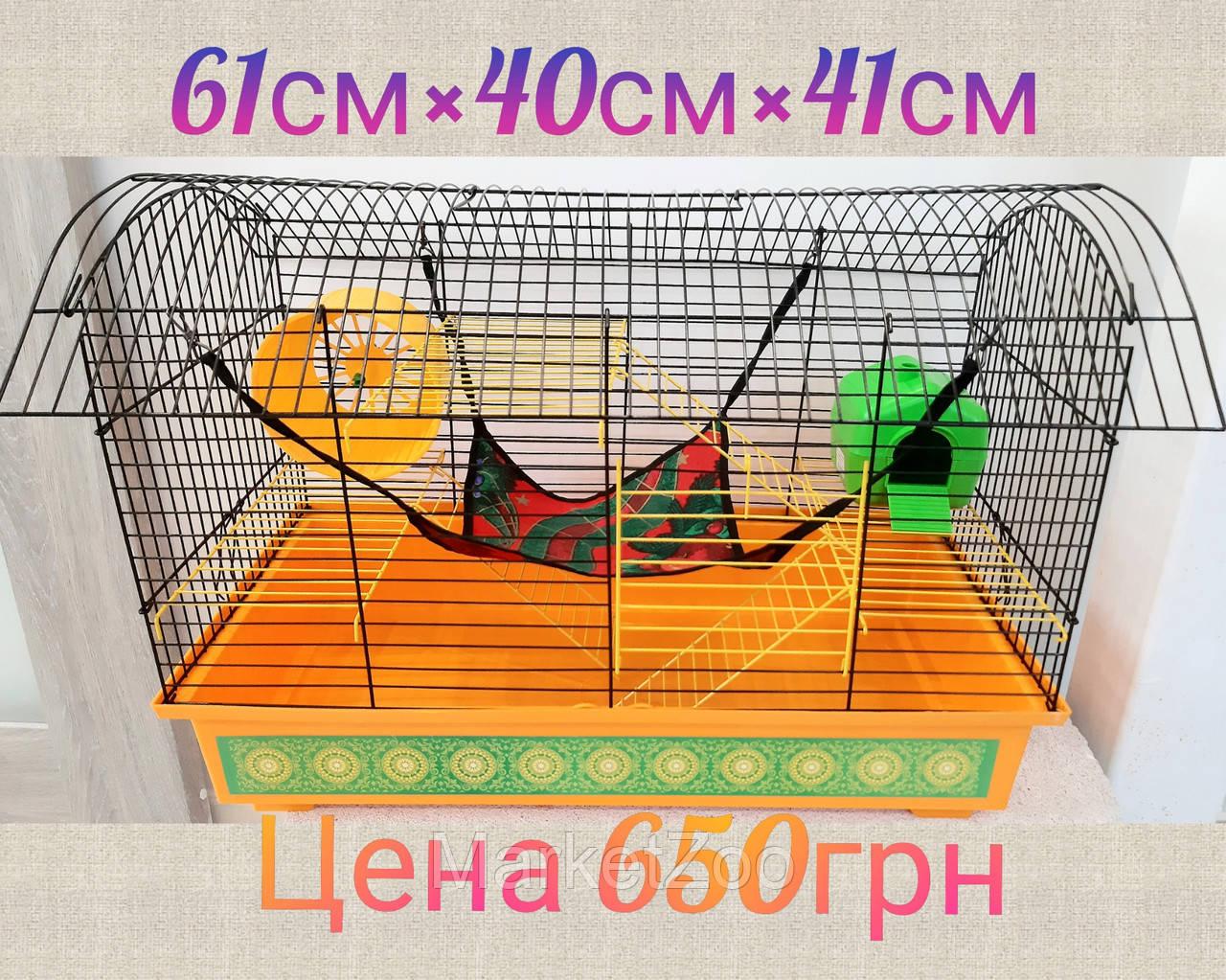 """Клетка для крысы """"Биг вагон""""+домик и гамак"""