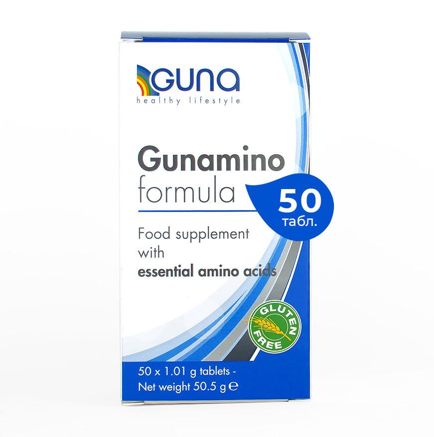 Gunaminoformula (GUNA, Италия). 50 таб, 50 г. 8 незаменимых аминокислот для общего здоровья