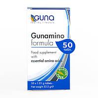 Gunaminoformula (GUNA, Италия). 8 незаменимых аминокислот. 50 таб, 50 г