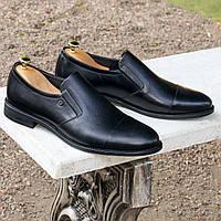 Туфли Etor 15916-10040 39 черные, фото 1