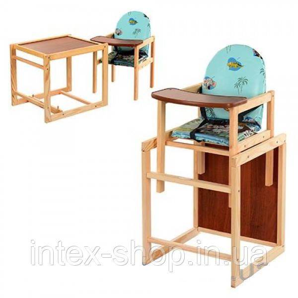 Детский деревянный стульчик для кормления M V-001-6