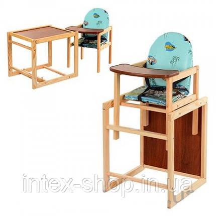 Детский деревянный стульчик для кормления M V-001-6, фото 2